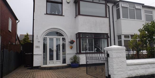 Asking Price £199,500, 3 Bedroom Semi Detached House For Sale in Liverpool, L23