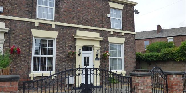 Asking Price £287,500, 4 Bedroom End of Terrace House For Sale in Liverpool, L22