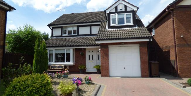 Asking Price £360,000, 4 Bedroom Detached House For Sale in Liverpool, L23