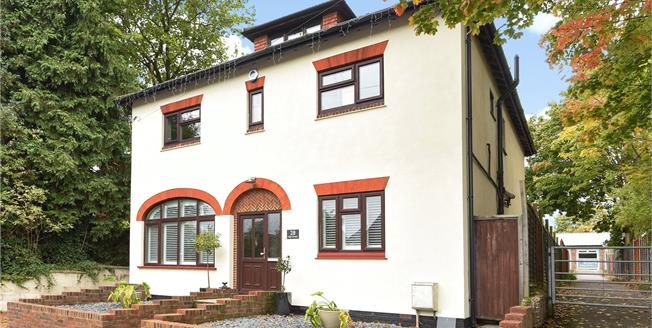 Asking Price £830,000, 6 Bedroom Detached House For Sale in Farnborough, BR6