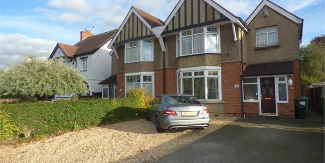 Asking Price £550,000, 4 Bedroom Semi Detached House For Sale in Newport Pagnell, MK16
