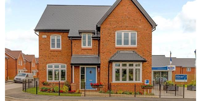 Guide Price £779,995, 5 Bedroom House For Sale in Oxford, OX44