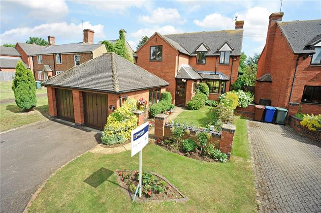 Guide Price £449,950, 4 Bedroom Detached House For Sale in Claydon, OX17
