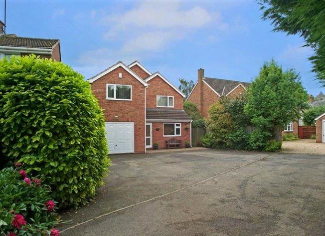 Guide Price £475,000, 4 Bedroom Detached House For Sale in Bishops Itchington, CV47