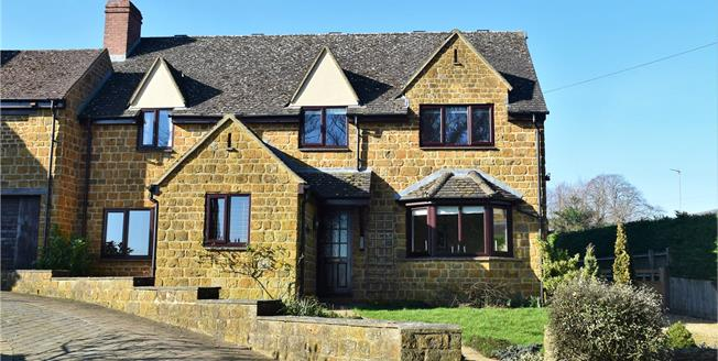 Guide Price £599,950, 4 Bedroom House For Sale in Great Bourton, OX17