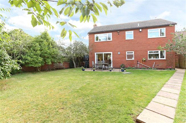 Guide Price £360,000, 4 Bedroom Detached House For Sale in Gloucester, Gloucestershi, GL19
