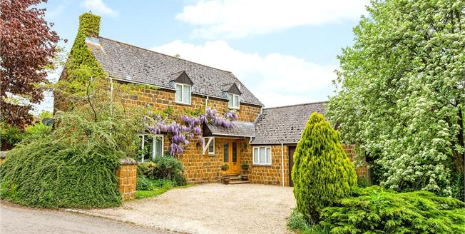 Guide Price £650,000, 4 Bedroom Detached House For Sale in Clifton, OX15