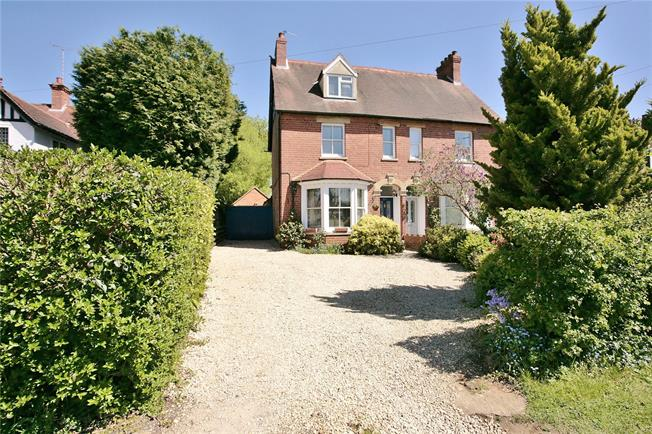 Guide Price £425,000, 4 Bedroom Semi Detached House For Sale in Twyford, OX17