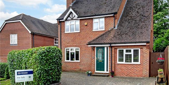 Guide Price £450,000, 4 Bedroom Detached House For Sale in Wiltshire, SN8