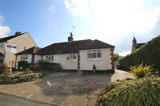 Guide Price £475,000, 4 Bedroom Bungalow For Sale in London Colney, AL2