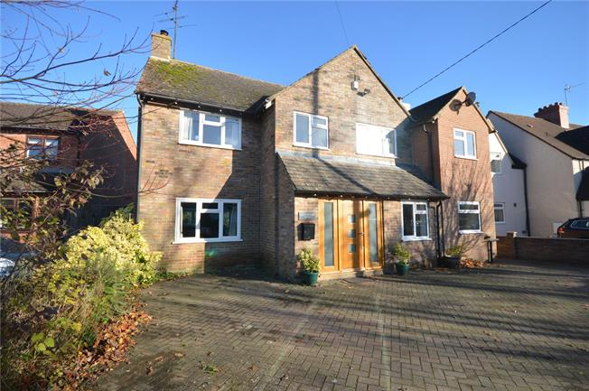 Offers in excess of £585,000, 4 Bedroom Detached House For Sale in Frampton on Severn, GL2