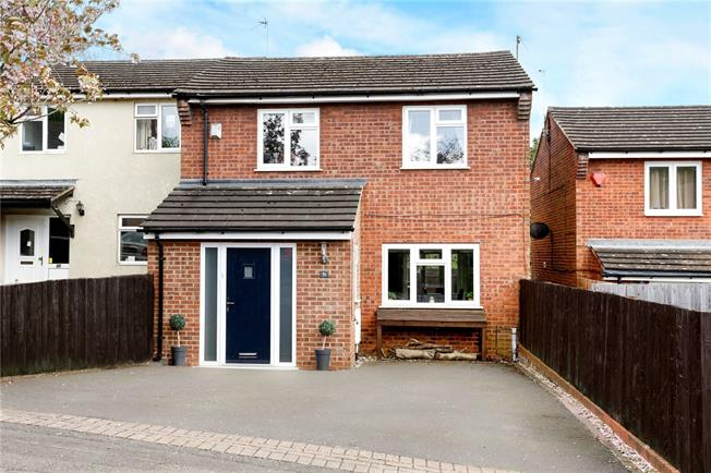Guide Price £525,000, 4 Bedroom Semi Detached House For Sale in Amersham, HP7