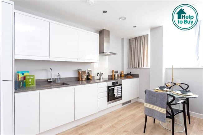 Asking Price £270,000, 1 Bedroom Flat For Sale in Middlesex, HA7
