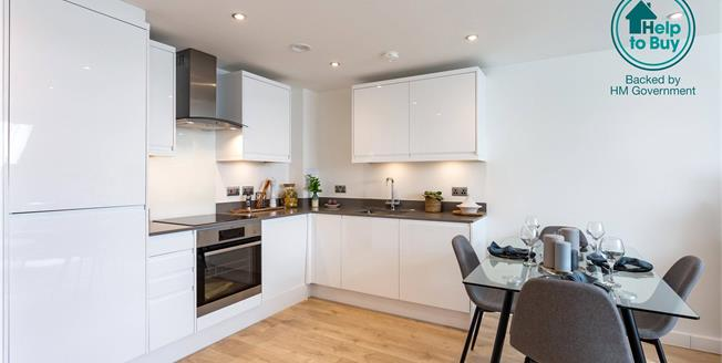 Asking Price £295,000, 1 Bedroom Flat For Sale in Middlesex, HA7