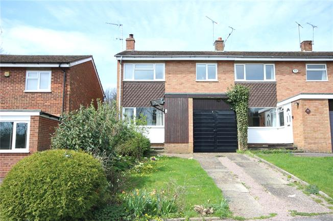 Asking Price £510,000, 3 Bedroom End of Terrace House For Sale in Harpenden, AL5