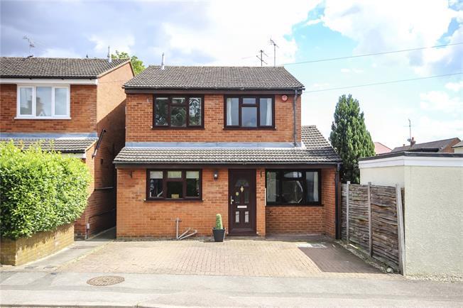 Guide Price £675,000, 4 Bedroom Detached House For Sale in Harpenden, AL5