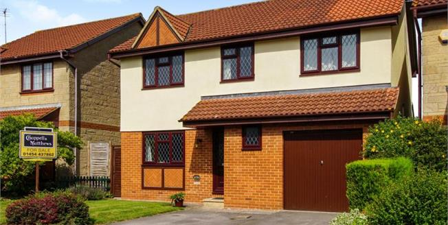 Asking Price £419,950, 4 Bedroom Detached House For Sale in Thornbury, BS35