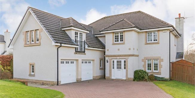 Offers Over £425,000, 5 Bedroom Detached House For Sale in East Kilbride, G75