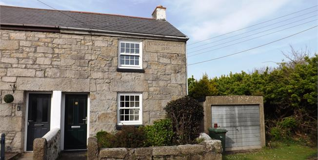 Asking Price £210,000, 2 Bedroom End of Terrace Cottage For Sale in Lelant, TR26