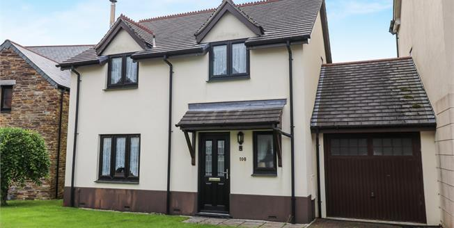 Guide Price £245,000, 3 Bedroom Link Detached House For Sale in Camelford, PL32