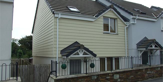 Guide Price £109,999, 2 Bedroom Terraced House For Sale in Delabole, PL33