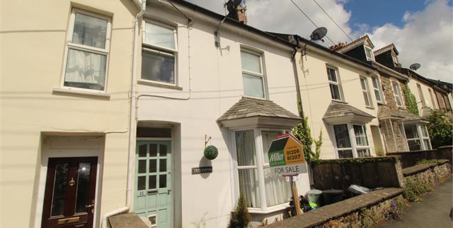 Asking Price £150,000, 2 Bedroom Flat For Sale in Wadebridge, PL27