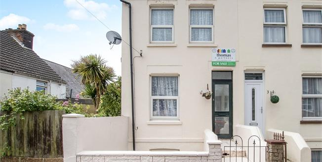 Asking Price £175,000, 2 Bedroom End of Terrace House For Sale in Dover, CT16