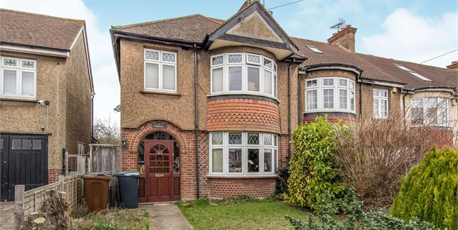 Guide Price £375,000, 3 Bedroom End of Terrace House For Sale in Gravesend, DA11