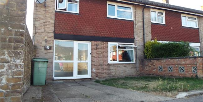 Asking Price £220,000, 3 Bedroom End of Terrace House For Sale in Maidstone, ME15