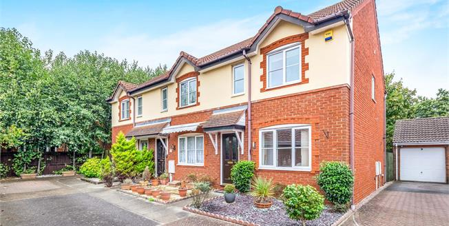 Guide Price £295,000, 3 Bedroom End of Terrace House For Sale in East Malling, ME19