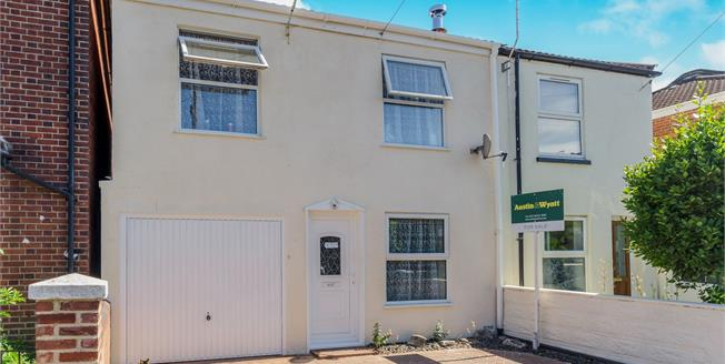 Asking Price £240,000, 4 Bedroom Detached House For Sale in Southampton, SO17