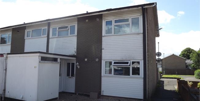 Asking Price £265,000, 3 Bedroom End of Terrace House For Sale in Basingstoke, RG21
