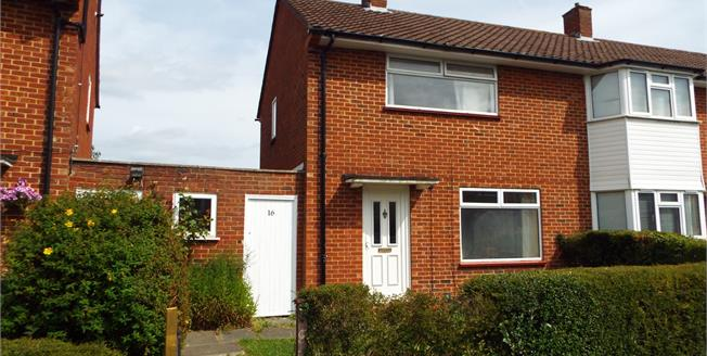 Asking Price £290,000, 2 Bedroom End of Terrace House For Sale in Bracknell, RG42