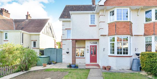 Offers in the region of £250,000, 4 Bedroom Semi Detached House For Sale in Camp Hill, PO30
