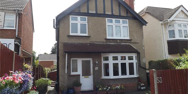 Asking Price £415,000, 3 Bedroom House For Sale in Fleet, GU51