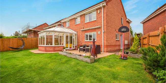 Offers Over £420,000, 4 Bedroom Detached For Sale in Streetly, B74