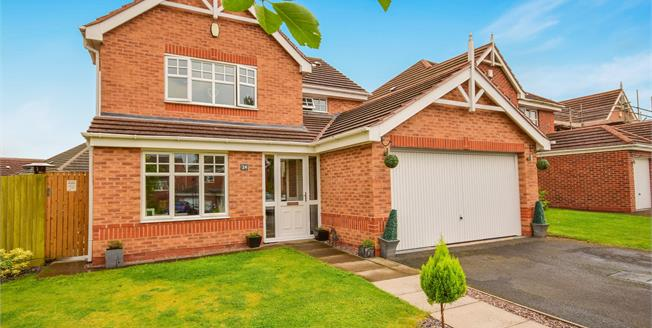 Offers Over £400,000, 4 Bedroom For Sale in Streetly, B74