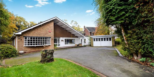 Offers Over £640,000, 4 Bedroom Detached House For Sale in Sutton Coldfield, B74