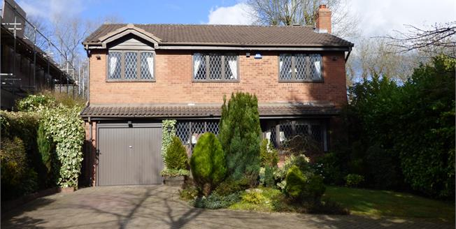 Asking Price £430,000, 4 Bedroom House For Sale in Sutton Coldfield, B76