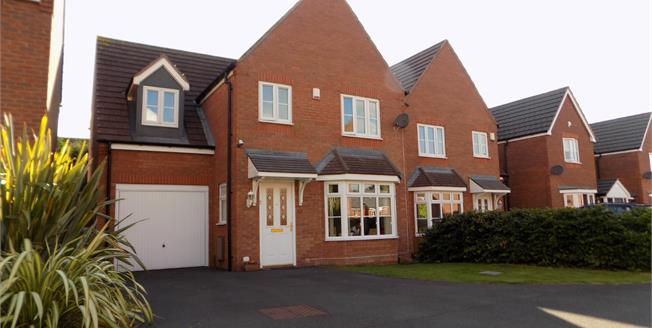 Offers Over £330,000, 4 Bedroom Detached House For Sale in Sutton Coldfield, B74