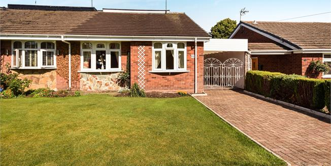 Offers Over £240,000, 2 Bedroom Semi Detached Bungalow For Sale in Sutton Coldfield, B74
