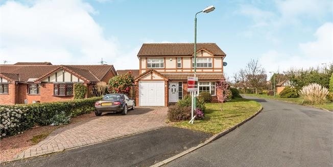 Offers in the region of £395,000, 4 Bedroom Detached House For Sale in Aldridge, WS9