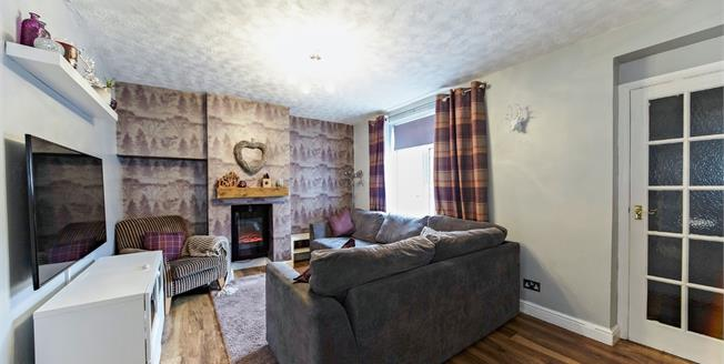 Guide Price £375,000, 3 Bedroom End of Terrace House For Sale in Carshalton, SM5
