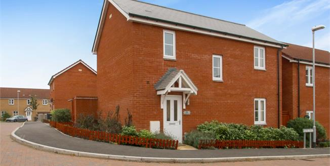 Asking Price £189,000, 3 Bedroom Detached House For Sale in Bridgwater, TA6