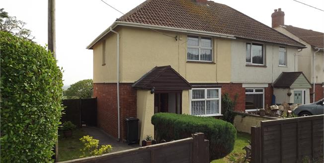 Offers in excess of £150,000, 3 Bedroom Semi Detached House For Sale in Bawdrip, TA7