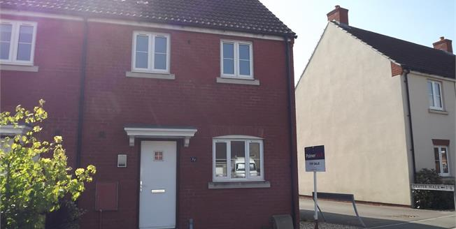 Asking Price £185,000, 3 Bedroom House For Sale in Bridgwater, TA6