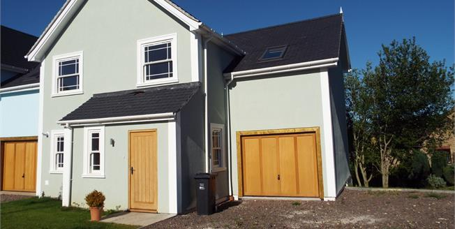 Guide Price £295,000, 4 Bedroom Link Detached House For Sale in Chard, TA20