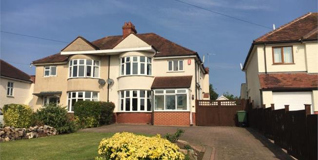 Asking Price £270,000, 3 Bedroom Semi Detached House For Sale in Taunton, TA1