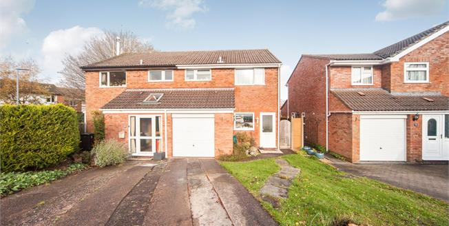 Asking Price £260,000, 4 Bedroom Semi Detached House For Sale in Taunton, TA1