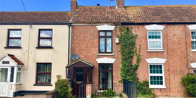 Asking Price £170,000, 2 Bedroom Terraced House For Sale in East Lyng, TA3